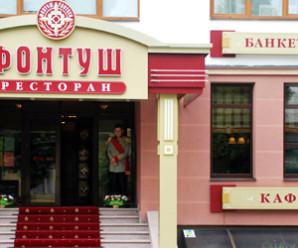 Дружині голови обласної федерації футболу дали дозвіл на  всесезонний торговий  майданчик