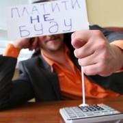 На Прикарпатті підприємство два роки не сплачувало податок. Борг 3,5 мільйонів гривень
