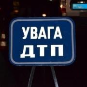 На Прикарпатті загинув мотоцикліст