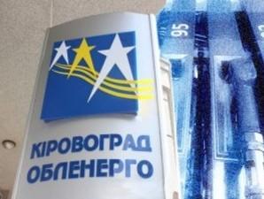 """Народний депутат від Прикарпаття заявляє, що компанія російського олігарха мститься активісту """"ВОЛІ"""" за розкриття корупційних схем"""