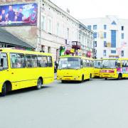 В Івано-Франківську розмірковують про зміну деяких маршрутів громадського транспорту (відео)
