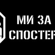 Івано-Франківськ. П'яна літня жінка влаштувала істерику поліції під час зупинки авто (відео)
