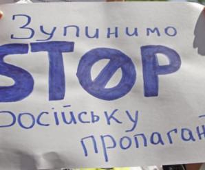"""Особливості """"ру$$кой"""" пропаганди"""