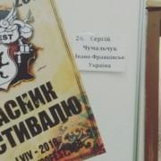 Франківський майстер тату зайняв призові місця на міжнародному фестивалі (ФОТО)