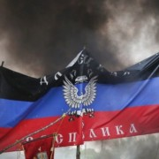 """Про статус """"республік"""" в тимчасово окупованому Донбасі"""