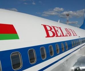 Опубліковано переговори екіпажу «Белавіа» з українським диспетчером