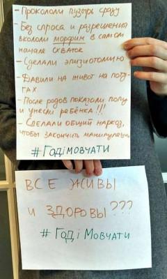 0e8b040-godi-movchaty-pologi-7