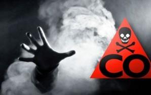 Сімнадцятирічний франківець ледь не помер через отруєння чадним газом
