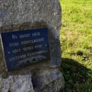 Іванофранківці обрали назву для нового моста на Пасічну