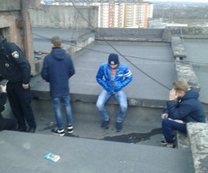 Патрульні зняли з даху багатоповерхівки нетверезих підлітків