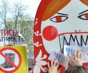 В Україні хочуть ввести обов'язкове маркування російських товарів (відео)