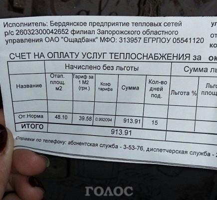 1478347760_snaqxmkh8mk