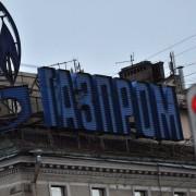 """У """"Нафтогазі"""" розповіли, що чекає на """"Газпром"""" у разі програшу в Стокгольмському арбітражі"""