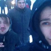 Відомий франківський гурт через негоду обірвав тур та з труднощами повертається додому (ФОТО)