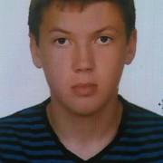 На Франківщині зник безвісти 17-річний Вадим Ганущак (ФОТО)