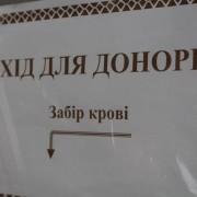 В Івано-Франківську патрульні здали кров для хворих дітей та постраждалих в ДТП