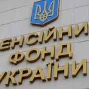 З 1 січня пенсію в Україні можна буде оформити без прив'язки до місця проживання