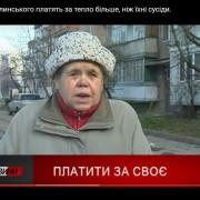 Івано-Франківськ: мешканці вул. Сухомлинського платять за тепло більше, ніж їхні сусіди (відео)