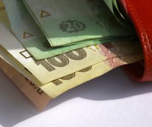 З грудня вчителі отримають підвищення зарплати