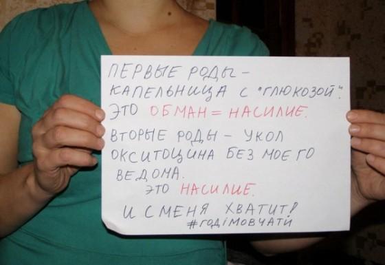 5d16514-godi-movchaty-pologi-2