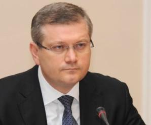 Депутат Вілкул отримав у подарунок понад 25 мільйонів гривень