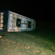Автобус із пасажирами перекинувся після зіткнення з п'яним велосипедистом