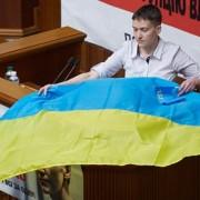 Савченко звернулась до Трампа