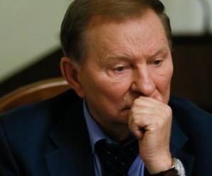 Кучма зробив сенсаційну заяву щодо переговорів у Мінську