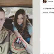 """""""Ватний"""" скандал. Студентку МВС викрили на симпатії до терористів"""