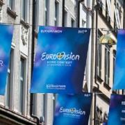 Євробачення-2017 можуть відібрати в України