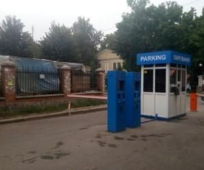 Прокуратура встановила, що підприємець Гавриляк самовільно перекрив середмістя Івано-Франківська