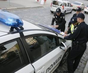 Нові повноваження поліцейських. Що зміниться?