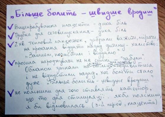 9c6338d-godi-movchaty-pologi-5