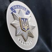 """На Івано-Франківщині судять двох копів, котрі """"кришували"""" наркобізнес"""