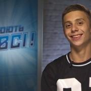 Влад Курочка з Коломиї станцював на талант-шоу танець на пілоні (Відео)