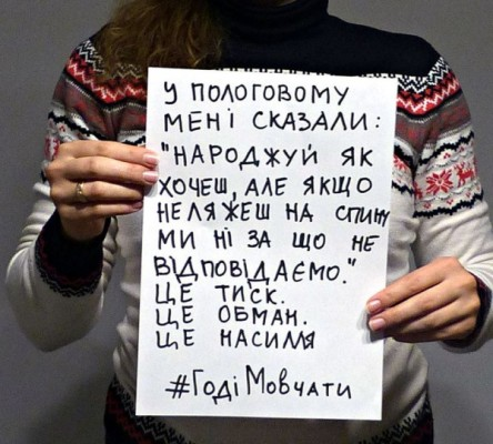 abc7908-godi-movchaty-pologi-6