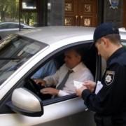 З 7 листопада штрафувати водіїв ніхто не зможе