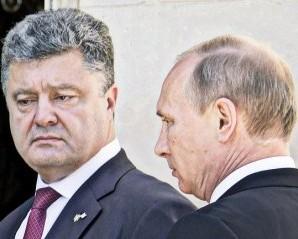 """У """"ТСН"""" назвали Путіна президентом України: фотофакт"""