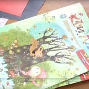 В Івано-Франківську презентували український дитячий журнал (ВІДЕО)