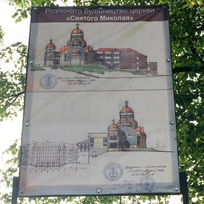 proekt_cerkvy_ta_katehytychnogo_domu_yaki_mozhut_zvesty_na_valah