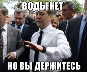 Військові бази заміняють найнеобхідніше: вода в Криму лише для обраних???