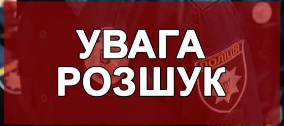 uvaga-rozshuk-890x395
