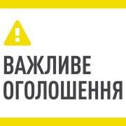 Поліція просить допомогти встановити особу чоловіка, знайденого в полі на Снятинщині (фото 18+)