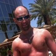 Арсеній Яценюк придбав в Майамі 24 вілли, – блогер