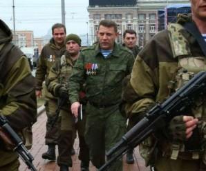 Перед стратою охорона Захарченка катувала та гвалтувала місцеву вчительку