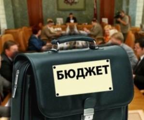 Прикарпатців запрошують обговорити проект обласного бюджету на 2017 рік
