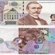 В Україні можуть ввести купюри 1000 гривень