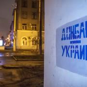 Тука розповів про підготовку на Донбасі проукраїнського повстання