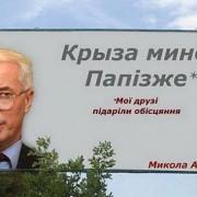 Чиновники і мова: вся Україна регоче з цього відео
