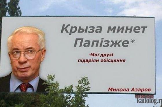 1481570553_ukrainska_mova